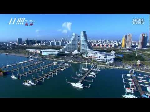Chinese City : A bird's eye view of Rizhao 山东日照
