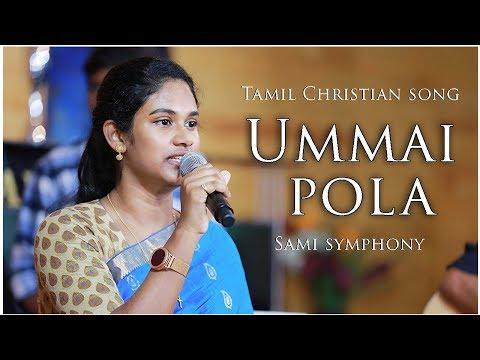 Ummai pola | Sami Symphony | N Michael Paul | New Tamil Christian Song