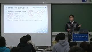 김광준의 책임근재 기출분석을 통한 문제풀이 마스터반 - 2
