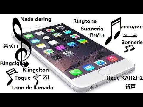 Beautiful musicbox ringtone