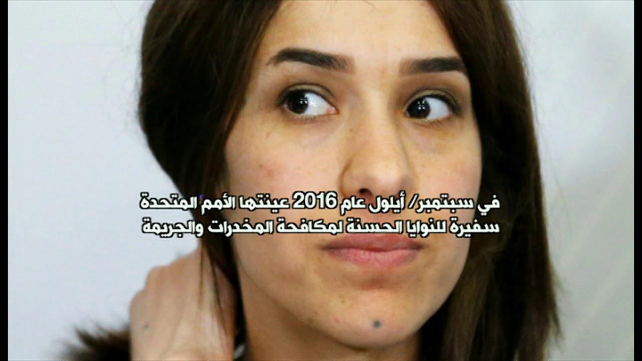 #بي_بي_سي_ترندينغ: من هي العراقية نادية مراد التي فازت بجائزة نوبل للسلام؟