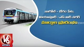 Govt Plans To Launch Metro Services From June 2nd | CS SP Singh Review | Hyderabad | V6 News