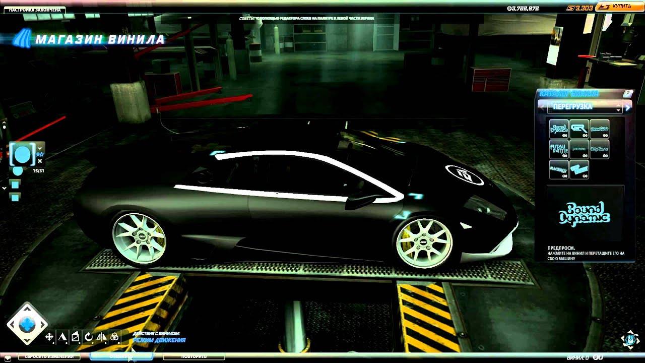 Blacklist Lamborghini: NFS World: Vinyl Tutorial: Логотип EA на Lamborghini