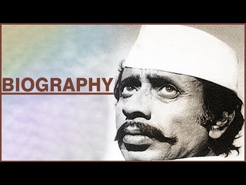 Nilu Phule - Biography