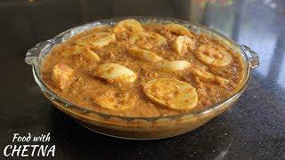 BEST Egg curry recipe!