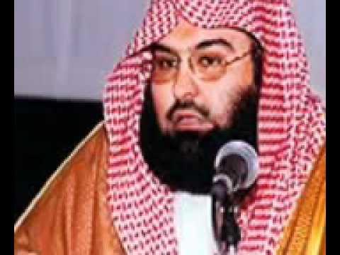 [Quran Recitation] Qari Sheikh Abdul Rahman Al Sudais - Short_Surah