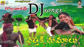 Subscribe for more: telangana music: https://goo.gl/fkv2fa folk songs: http://goo.gl/s0wemf devotinal http://goo.gl/njvtpr telanga...