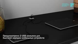Розетка USB врезная в столешницу(Розетка USB Характеристики: Тип установки: врезная Питание: 12 V Два USB разъема Диаметр врезки: 30 мм Глубина..., 2016-06-23T13:53:32.000Z)