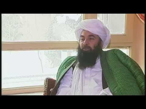Afghan Taliban do not recognise the government in Kabul