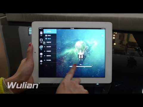 Wulian Smart Home System
