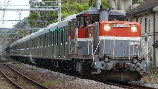 【甲種輸送】  DE10-1662+東急田園都市線2020系 10両 北鎌倉~大船通過