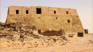 Ancient Nubia...Ever Elevating commentary