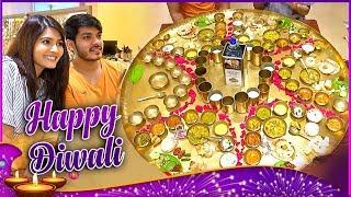 Sangeeta Chauhan aka Meghana Celebrates Bhai Dooj | Diwali Special  2017