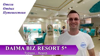 DAIMA BIZ RESORT 5 ТУРЦИЯ ТОП бюджетных отелей с аквапарком Как дешево отдохнуть в Кемере