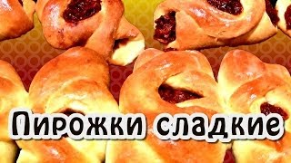 Сладкие пирожки в духовке ★ Дрожжевые сладкие пирожки