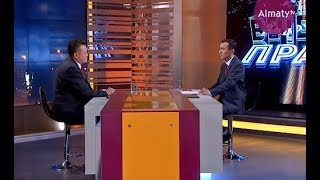 Вечерний прайм: Тлеухан Абилдаев о кампании прикрепления к поликлиникам (19.11.18)