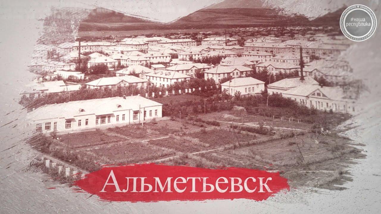 Старинные города Татарстана. Как выглядели города РТ 50 лет назад