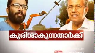 CM against Illegal Holy Cross Razed Down as part of Munnar Eviction | News Hour 20 Apr 2017