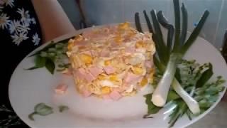 Салат студенческий быстрого приготовления