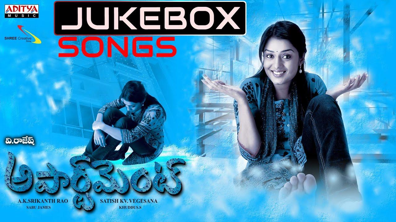 Apartment Telugu Movie Songs Jukebox Uttej Chinna Nikita Raksha