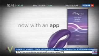 Реклама секс игрушек на Россия 24 в детское время.