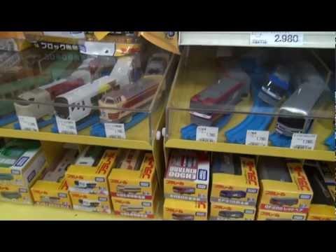 プラレール 新幹線の在庫の動画です