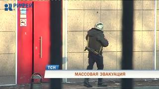 Массовая эвакуация в Перми: хроника событий