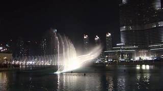 Фонтан в Дубае под песню Уитни Хьюстон «I Will Always Love You». Fountain in Dubai.
