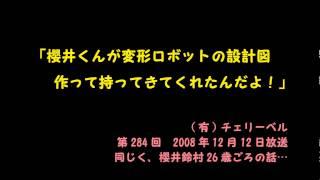 2013年06月17日 23時57分 に、ニコニコ動画に投稿したものです。 http:/...