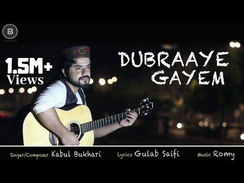 Dubraaye Gayem | Kashmiri Song | Kabul Bukhari