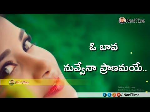 O Bava O Bava Tella Tellari Nannu Cherukova Song Lyrics  Telugu Whatsapp Status | NaniTime