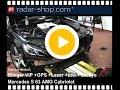 Detecteur de radar installation Mercedes S63 AMG Cabriolet