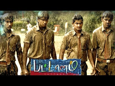 pattalam tamil movie songs dhisaiyettum download hd torrent