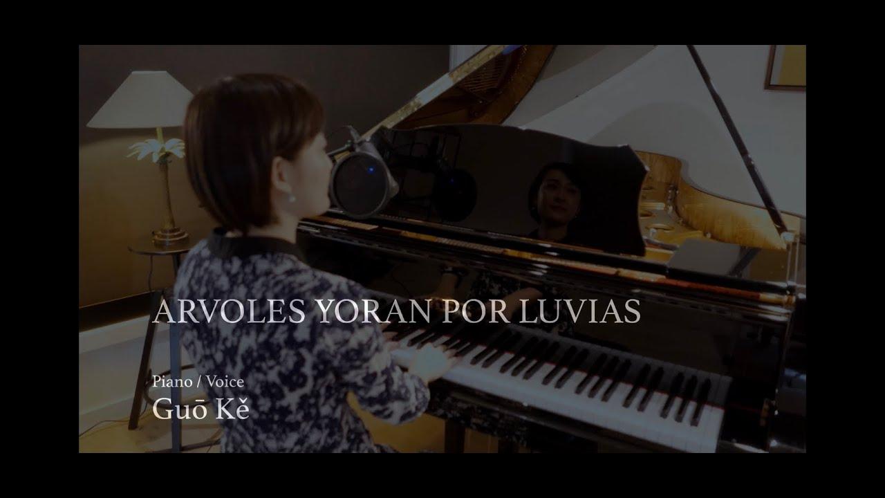 ARVOLES YORAN POR LUVIAS - Sephardic Music / Ladino Love Song | Ke Guo (Guō Kě)