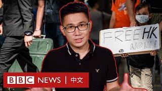 香港「反送中」示威:移居台灣的港人劇增 BBC分析四大原因- BBC News 中文