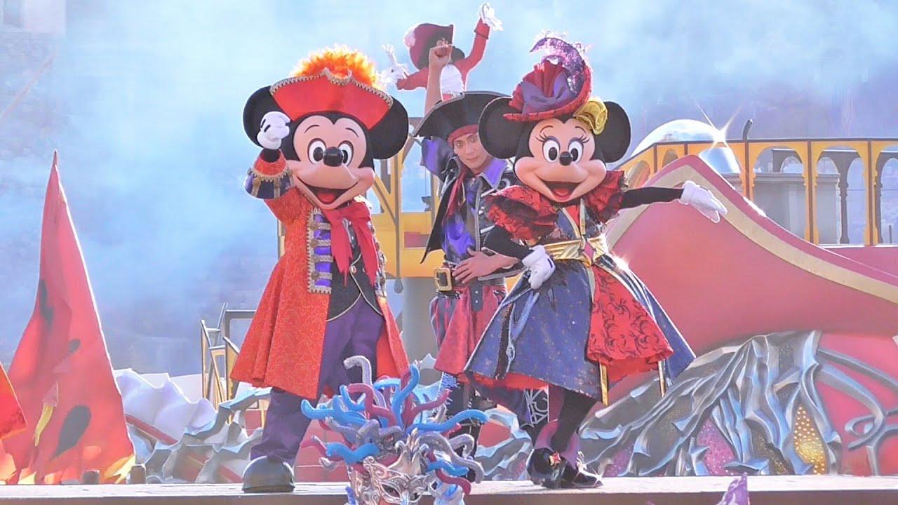 Tokyo Disney Resort Button TDS Halloween 2015 Mickey Villains
