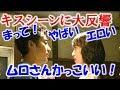 【大恋愛】ドラマ(1話)戸田恵梨香とムロツヨシのキスシーンに大反響、2話はどうなる?【エンタメボイス】