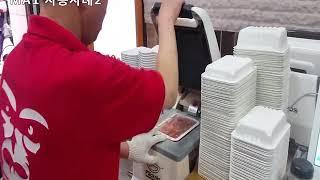 팩시스(오성산업) 수동 포장기 MA1 실링 사용사례2 …