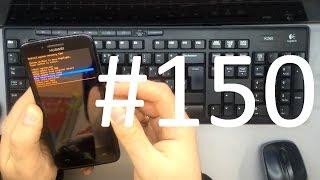 Huawei Ascend Y511-U30 Hard Reset (сброс настроек)