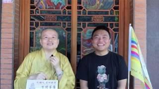 神通啟示錄。身心靈茁壯實例。五眼八神通。彌勒佛在台灣