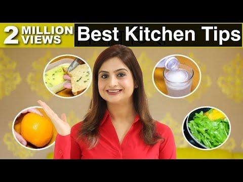 20 बहुत ही जरूरी और उपयोगी किचन टिप्स | Kitchen Tips and Tricks In Hindi | Useful Kitchen Tips