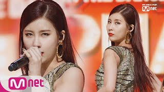 [Stephanie - Man On The Dance Floor] Comeback Stage | M COUNTDOWN 190418 EP.615
