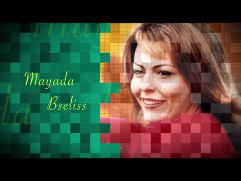 mayada bsilis mp3 gratuit