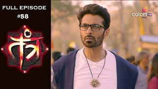 Tantra - 19th February 2019 - तंत्र - Full Episode