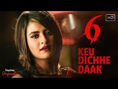 Keu Dichhe Daak (কেউ...