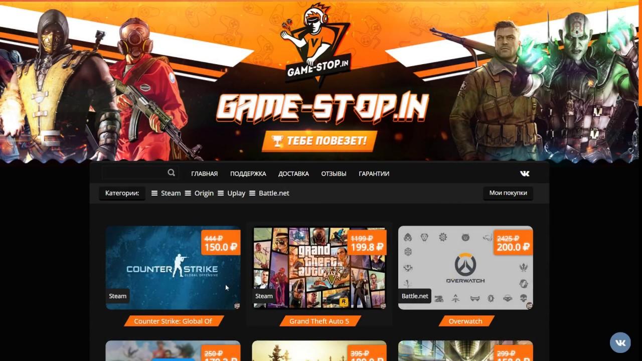 Купил Counter Strike Source + 1.6 130 rub Очень низкие цена - YouTube