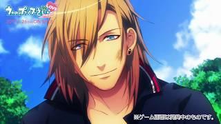 PlayStation®Vita専用ソフト「うたの☆プリンスさまっ♪Repeat LOVE」プレイ動画 レン編