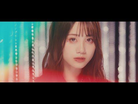 Youtube: Plunderer / Miku Ito