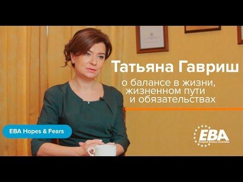 Работа управляющим в Москве - 109 вакансий на
