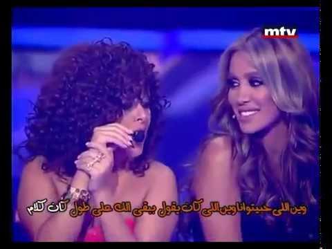 Sara El Hani - HEIK BTA MIL FYIANA